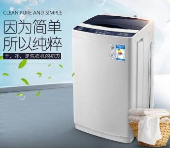 威力中国当选家电协会电冰箱专委会副主任委员单位